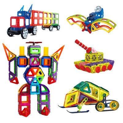 纯磁力片积木套装磁铁散片 百变提拉建构片 磁性拼装益智儿童玩具