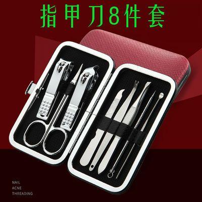 掏耳勺指甲刀套装家用成人不锈钢剪手脚指美甲工具可爱德国指甲剪