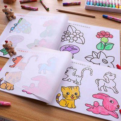 宝宝涂色本蒙纸画画书 幼儿童学画涂鸦绘画本图画册填色本2-3-6岁
