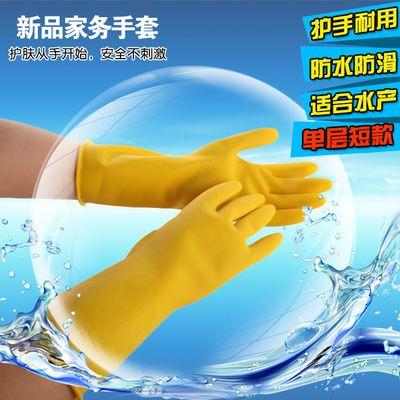洗碗手套牛筋橡胶手套洗衣服防水乳胶手套加厚耐用劳保手套男女