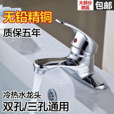 双水龙头开关洗脸盆下管接塑料热器卫浴冷手嘴子衣机配件陶瓷缸面