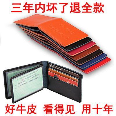 真皮驾驶证皮套行驶证驾照本套卡包男女驾照夹证件套包多功能牛皮