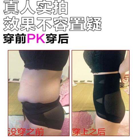 【13.8限抢一千件】产后高腰收腹内裤女减肥美体塑身裤瘦肚瘦身衣