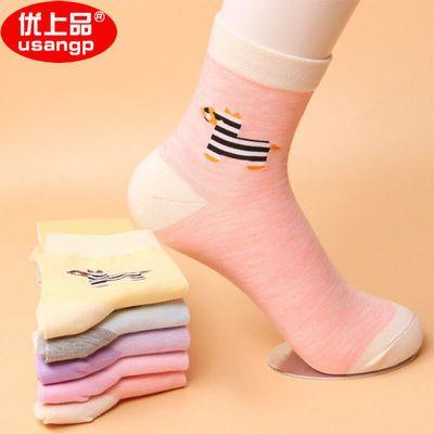 【3-8双装】袜子女韩版中筒加厚保暖百搭可爱秋冬防臭运动棉袜