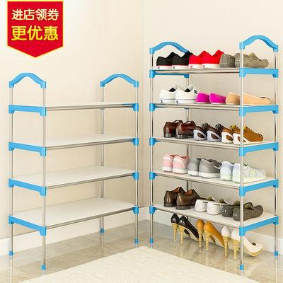 宿舍铁艺多层经济型不锈钢鞋架简约家用创意多功能组装简易鞋柜子