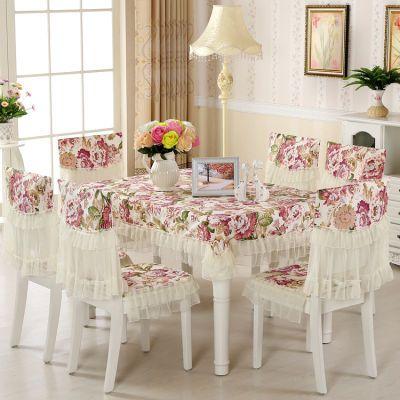 餐桌椅套欧式子家用靠背酒店坐防滑方罩沙发垫布凳茶座饭装长形圆