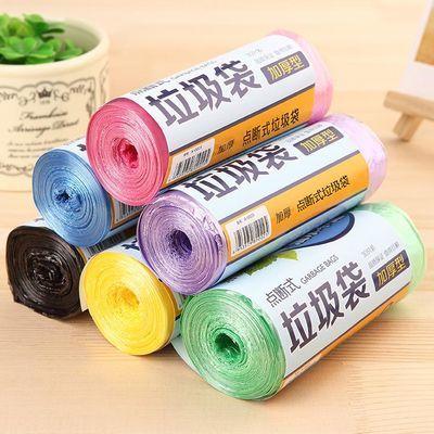 优质加厚彩色垃圾袋 全新料点断式一次性通用垃圾袋