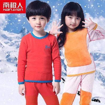 南极人儿童保暖内衣套装冬秋衣秋裤加绒加厚男童女童婴儿宝宝童装