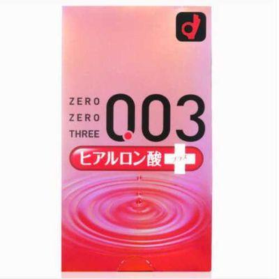 日本版冈本003 0.03mm透明质酸玻尿酸超薄避孕套安全套10只装正品
