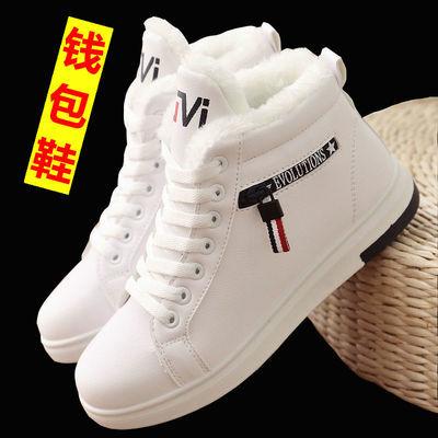 棉鞋女韩版冬季小白鞋学生保暖加绒皮短雪地靴防水加厚运动高帮鞋