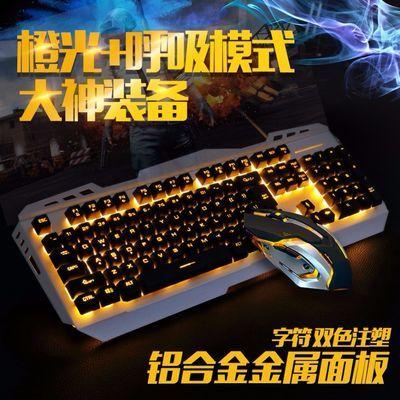 无线鼠标套装游戏宏吃鸡迷你键盘电脑外设辅助dnf神器一体机可充