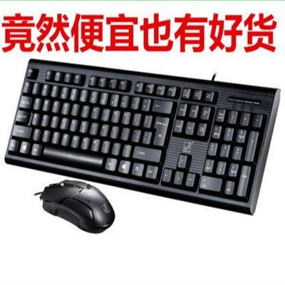 蓝牙键盘圆孔真机械无线电脑手写平板迷你游戏青轴打单外设鼠标可