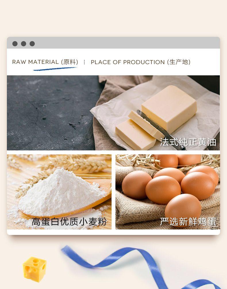 爆款【三只松鼠_夹心手指足迹面包750g多规格】早餐面包糕点代餐