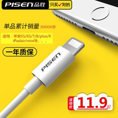 手机贴纸oppo安卓数据线快充荣耀8x充电器保护线闪充充电宝诺基亚