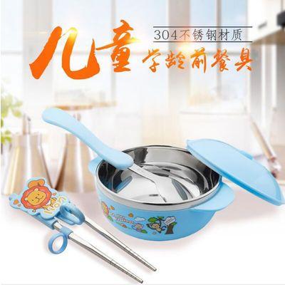 新品婴幼儿童卡通碗勺子筷子套装小孩吃饭专用耐摔304不锈钢 蓝色