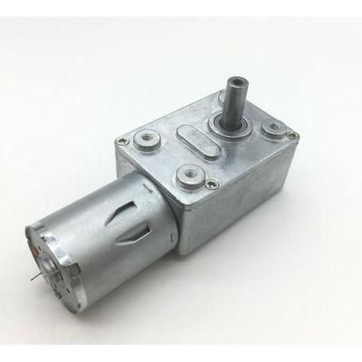 6V12V24V大扭矩多转速直流减速电机JGY370带自锁涡轮蜗杆低速马达
