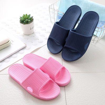 (拍1发2)买一送一夏季防滑拖鞋室内居家情侣家居男女浴室拖鞋