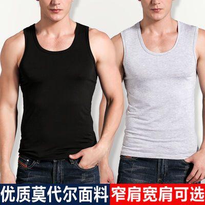 1件/2件装男士背心男夏莫代尔薄款紧身打底汗衫运动弹力无袖内衣