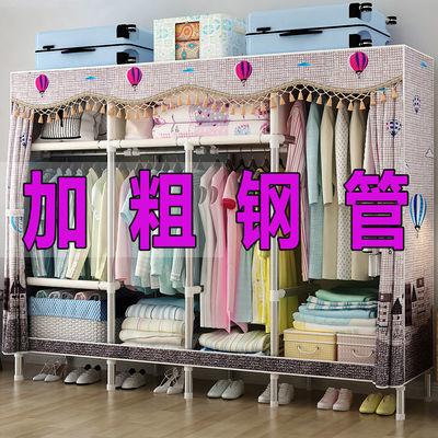 衣柜简易布衣柜钢管加粗加固单双人大号衣柜收纳架非实木组装衣橱