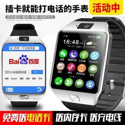 电子手表女学生韩版简约手表儿童计步器手环nike多功能手环纸表电