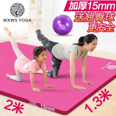 练舞蹈砖瑜伽加厚健身跆拳道用品块垫毯子沙发腹拉圈双人擀面泡沫