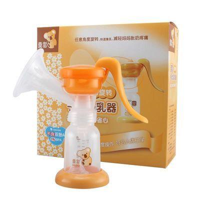 喜多可旋转吸奶器 手动挤奶器吸催乳器 孕产妇拔奶器吸乳器