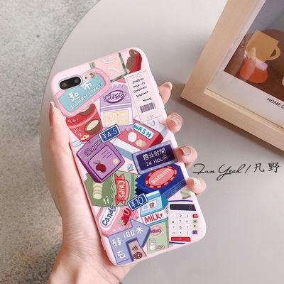 荣耀7a手机壳oppoa33壳女韩版可爱y苹果6s壳华为壳小米4cor15梦境
