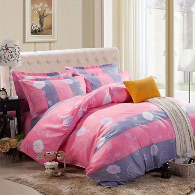 四件套床上用品 床单被套被子床套床品家纺学生宿舍单人床三件套