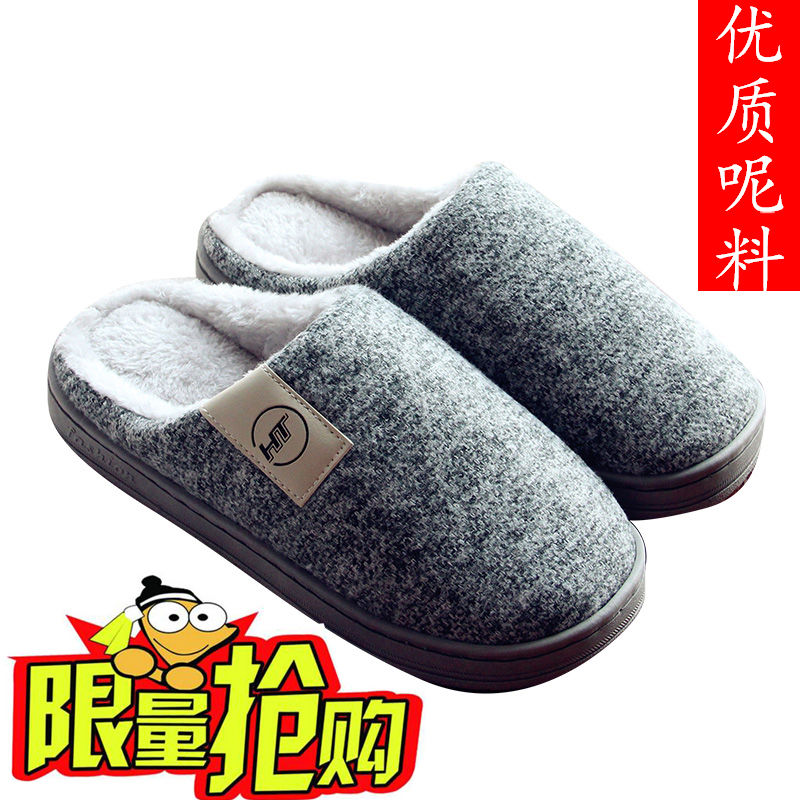 冬季男士棉拖鞋男室内包跟厚底防滑家居家用加厚保暖毛毛拖鞋冬天