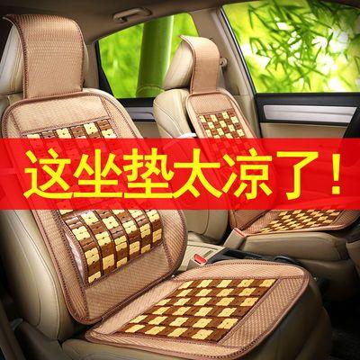 夏季凉垫汽车坐垫竹片木珠竹子通风透气小车面包货车通用凉席座垫