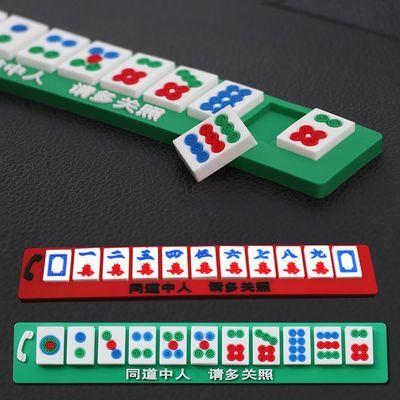 汽车车载临时停车牌电话牌创意防晒挪车停靠移车号码卡麻将显示牌