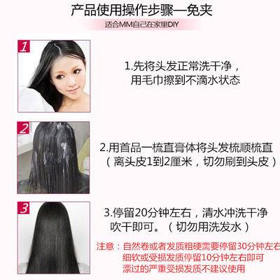 摩丝定型�ㄠ�水发蜡定型定发喷雾直夹板短头发假发染发膏彩色娃娃