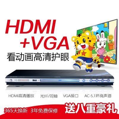 步步高家用DVD影碟机 HDMI高清播放机器 EVD VCD机 VGA CD播放