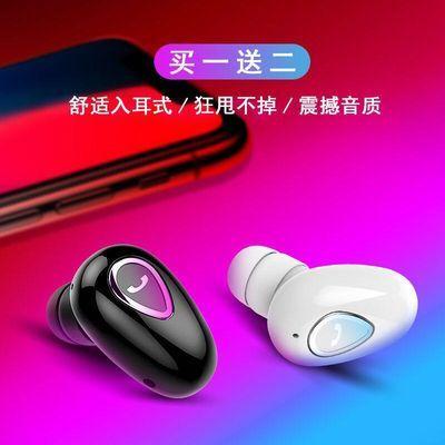 耳麦无线sh苹果7plus耳机立体手机壳vivo挂耳式耳机天使恶魔隐形