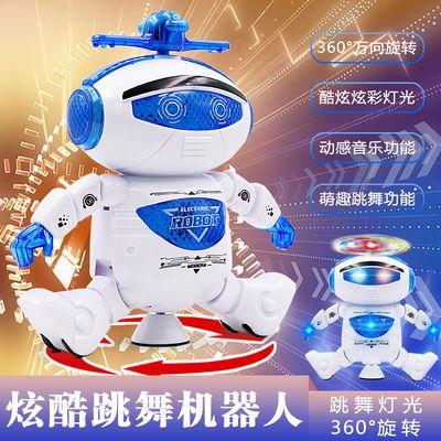 旋转劲风炫舞者幼儿童男孩玩具礼品 带灯光音乐跳舞的电动机器人