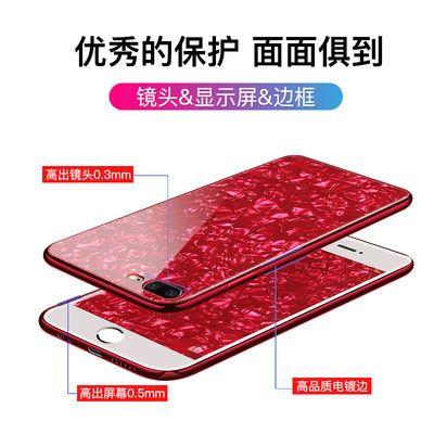oppoa1手机外壳抖音爆款opa59s手机壳钢化膜7手华为畅享7壳女ipho