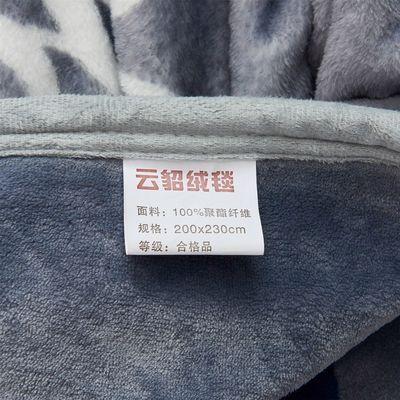 单子双人小毛毯盖加厚水晶绒被面夏季凉春秋一米五床冬枕头巾品牌