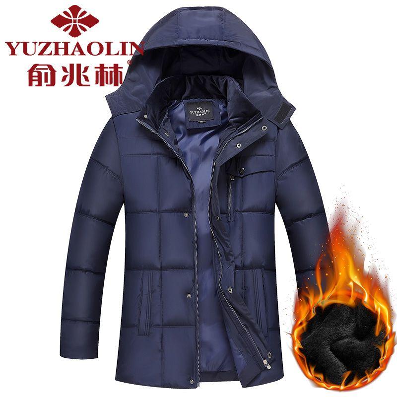 20号发货冬装爸爸装羽绒棉服中老年男装棉衣父亲棉袄冬季外套上衣