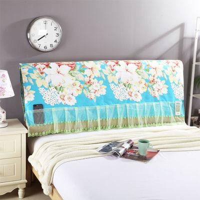 床靠背板木头罩沙发垫套保护便宜柜子防尘欧式弧形布电视机包软桌
