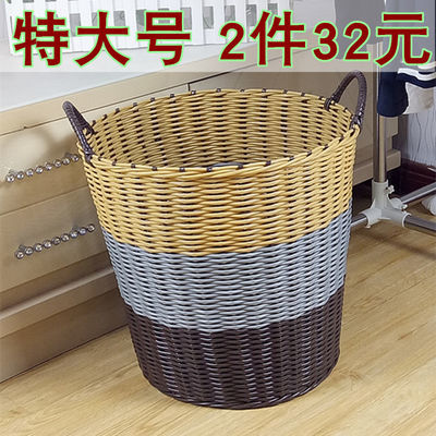 手工塑料编织脏衣篮脏衣服收纳筐洗衣筐手提蓝衣篓玩具桶家居用篮