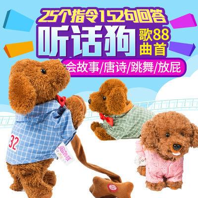 儿童电动毛绒玩具狗会叫唱歌跳舞仿真泰迪小狗电子机械声控指令狗