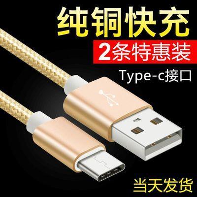 红米6aoppoa17op手机数据线原装苹果6s美版安卓转接头三星充电器