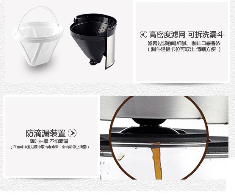 【咖啡机家用全自动】滴漏式办公室泡茶咖啡壶