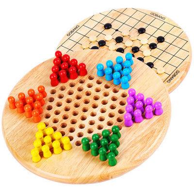 上新幼儿园木制二合一六角跳棋五子棋积木桌面游戏棋益智玩具E130
