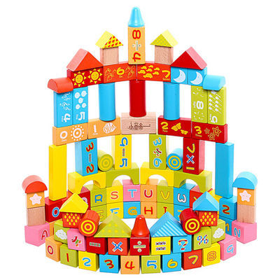 上新小皇帝100粒榉木积木木制认识数字字母儿童早教益智玩具E2103