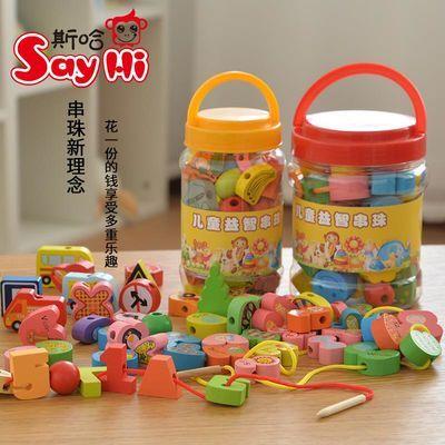 儿童益智串珠穿珠玩具木制宝宝早教穿线绕珠积木男女孩1-2-3-5岁