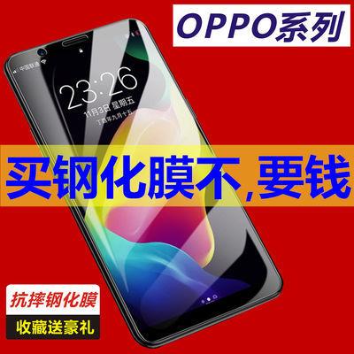 r11钢化膜华为荣耀v10手机壳努比亚z18手机壳oppoa5金立m7苹果6pl
