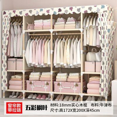 【双11狂欢价】简易衣柜组合实木衣柜双人衣橱牛津布衣柜收纳架