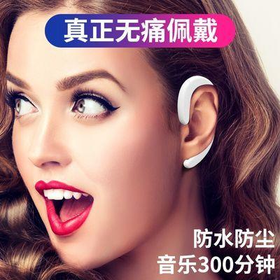 耳塞迷你蓝牙耳机超小漫步者耳机oppo水滴屏vivo无线充电发射器通