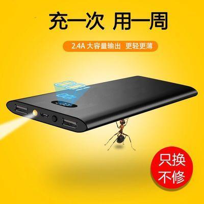 亿聪大容量充电宝VIVO华为OPPO苹果可爱通用手机移动电源10000mAh